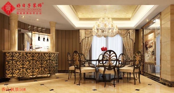 香江枫景16#四室二厅-欧式现代装修效果图-福州好