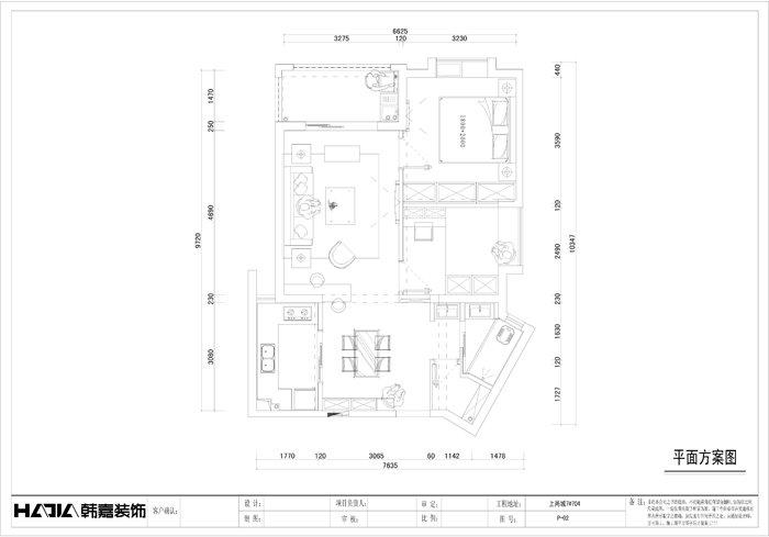 上尚城7#704-Model.jpg