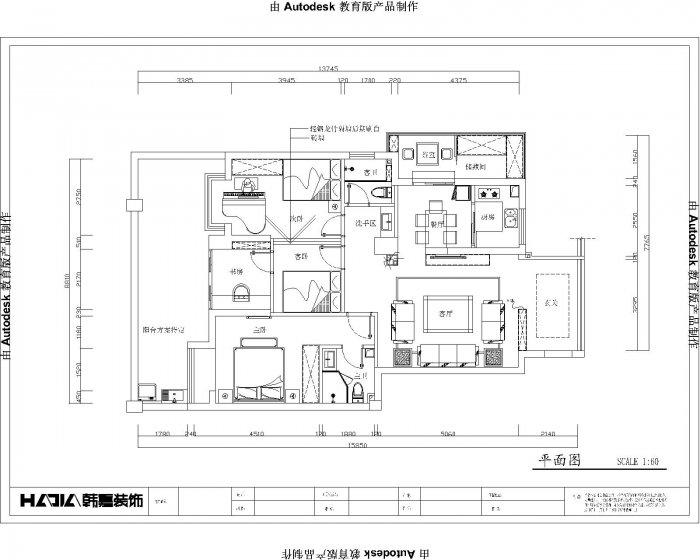 丽景新城9#304平面施工图-Model.jpg